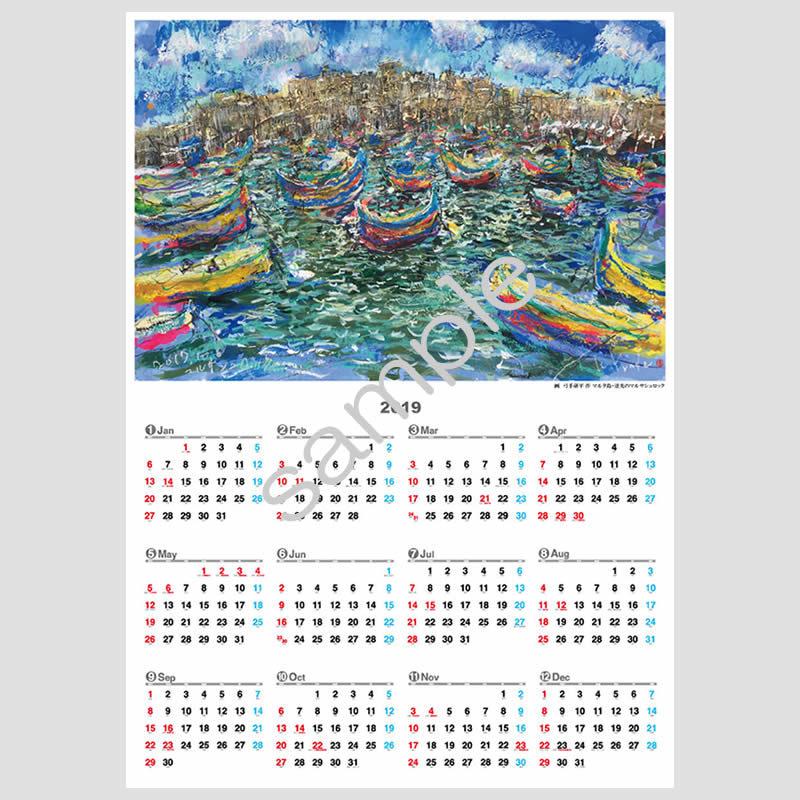 2019年 弓手研平カレンダー