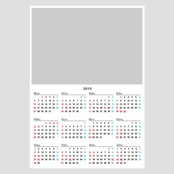 オリジナルデザイン2019カレンダー