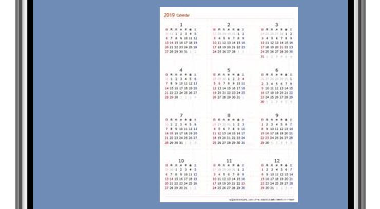 カレンダーポスター